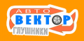 Авто Вектор - продаж автозапчастин