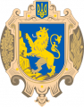 Львівський обласний навчальний центр підготовки та підвищення кваліфікації робітників та ІТП