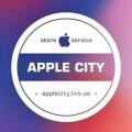 """""""APPLE CITY"""", авторизований магазин техніки Apple"""