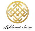 Львівські ювеліри, ювелірна майстерня у Львові