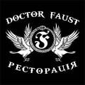 Наймістичніша ресторація Doctor Faust