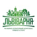 Музейно-культурний комплекс «Львіварня»