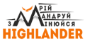Магазин туристичного одягу, взуття та спорядження Highlander