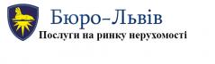 Логотип - Агентство нерухомості, експертна оцінка «Бюро-Львів»