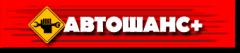 Логотип - Станція технічного обслуговування/ СТО - Автошанс +