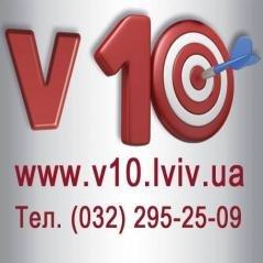 Логотип - В десятку, стильні дорожні сумки, чемодани (валізи), рюкзаки (наплічники), парасолі, головні убори