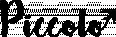 Логотип - Одяг для дітей у Львові: гуртівня Piccolo