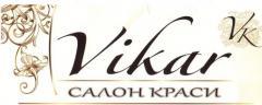 Логотип - Салон краси і навчальний центр Vikar