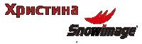 Логотип - Мережа магазинів ХРИСТИНА та SNOWIMAGE