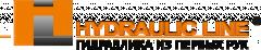 Логотип - Гідравлік Лайн