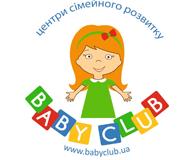 Логотип - Мережа центрів дитячого та сімейного розвитку «Baby Club»