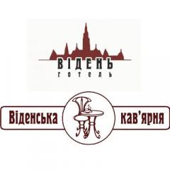 Логотип - Готель Відень та ресторан Віденська Кав'ярня