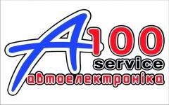 Логотип - Автосервіс A-100 Service - автоелектроніка, тюнінг