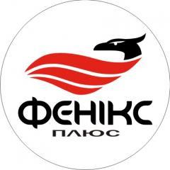 Логотип - Фенікс-Плюс, поліграфічні послуги