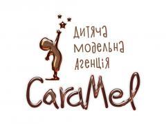 Логотип - Дитяча модельна агенція Caramel (Карамель)