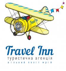 Travel Inn - туристична агенція