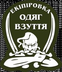 Логотип - Козак - магазин тактичного одягу, спорядження та аксесуарів