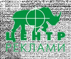 Логотип - Центр Реклами, вивіски у Львові, реклама у Львові