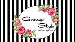 Логотип - Cалон краси Grange Style