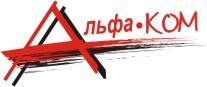 Логотип - Альфа-Ком - якісний сервіс та продаж техніки організаціям, інтернет-магазин