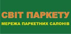 """Логотип - Магазин """"Світ паркету"""" - мережа паркетних салонів"""
