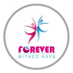 Логотип - Фітнес-мережа «Форевер»