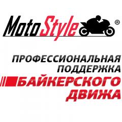 Motostyle, інтернет-магазин мотоекіпіровки, запчастин, тюнінгу
