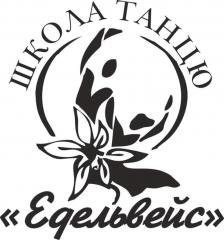Логотип - Спортивно-танцювальний клуб Едельвейс