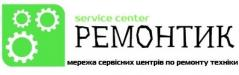 Логотип - Ремонтик, сервісний центр по ремонту техніки