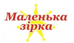 """Логотип - Прокат дитячих костюмів, вишиванок та суконь """"Маленька зірка"""""""