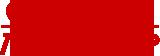Логотип - Оптика Люксор, мережа салонів-магазинів оптики