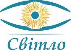 """Логотип - Центр діагностики та відновлення зору """"Світло"""""""