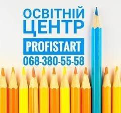 Логотип - Освітній центр ProfiSTART