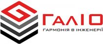 Логотип - Галіо - проектні та монтажно-будівельні роботи