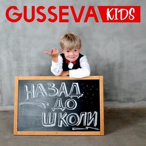 Наша сторінка https   www.facebook.com gussevakids  9de0a643e9fc9