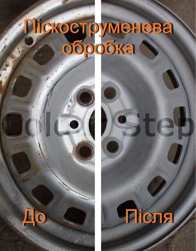 Очищення металу, фото-2