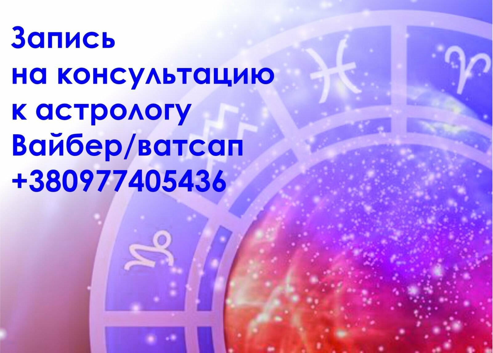 НАТАЛЬНА КАРТА , фото-6
