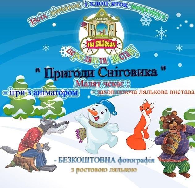 Puppet_show_1599835809f177.jpg