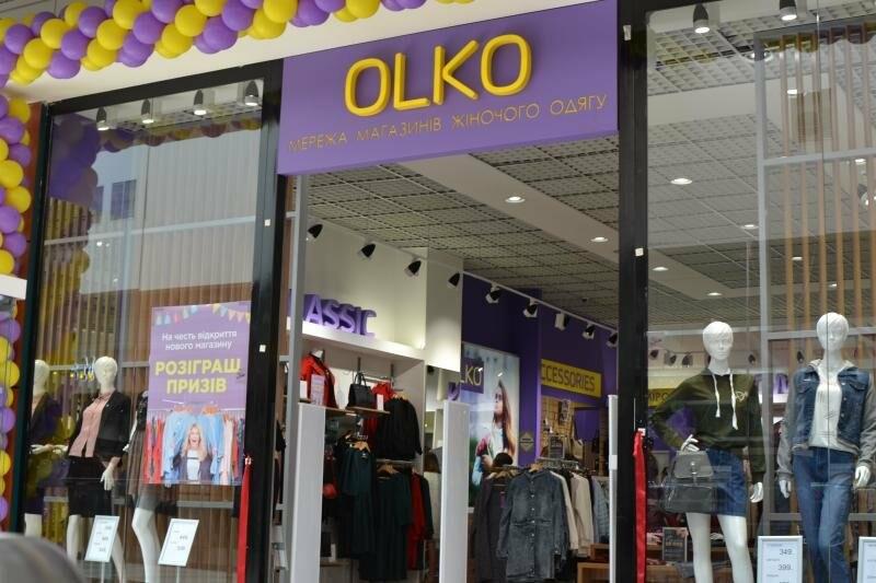 74ed8b786bae19 Мережа магазинів жіночого одягу OLKO - Оголошення на 032.ua