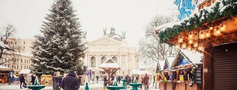 Традиційного Різдвяного ярмарку у Львові не буде: як змінять формат   Новини
