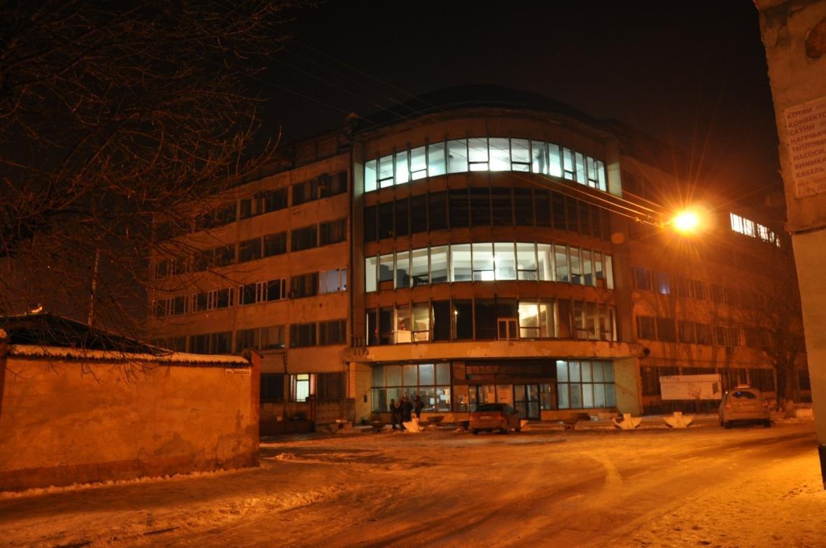 вулиця Заводська, 31; РЕМА