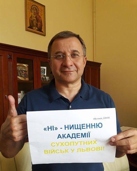 У Львові стартувала інтернет-акція на підтримку Академії сухопутних військ (ФОТО), фото-2