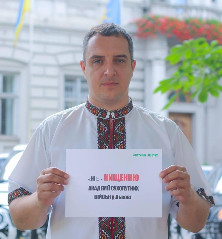 У Львові стартувала інтернет-акція на підтримку Академії сухопутних військ (ФОТО), фото-1