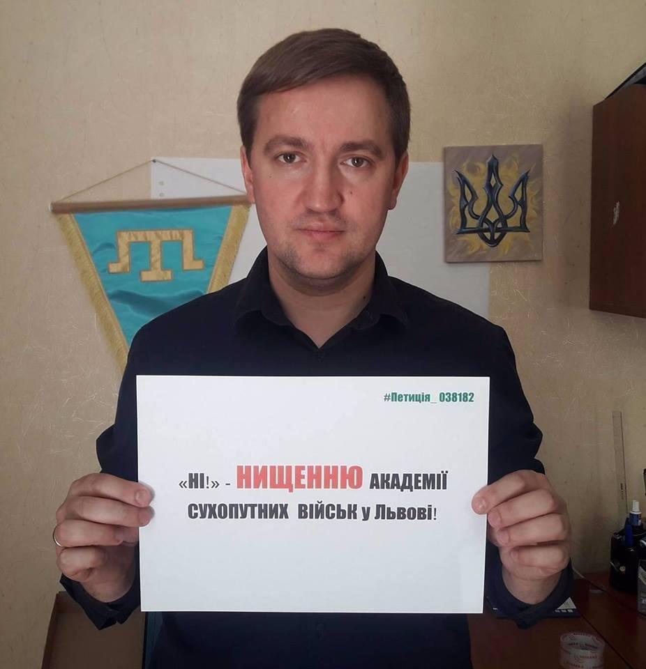 У Львові стартувала інтернет-акція на підтримку Академії сухопутних військ (ФОТО), фото-5