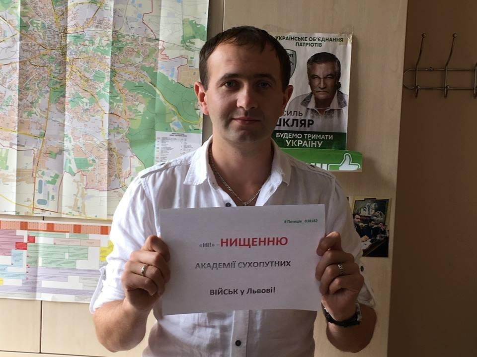 У Львові стартувала інтернет-акція на підтримку Академії сухопутних військ (ФОТО), фото-3