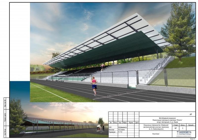 """Реконструкція стадіону """"Юність"""" обійдеться місту у понад 18 млн гривень: деталі, фото-1"""