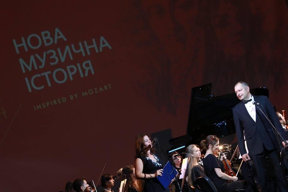 Як у Львові урочисто відкрили міжнародний фестиваль «LvivMozArt»: фоторепортаж, фото-4