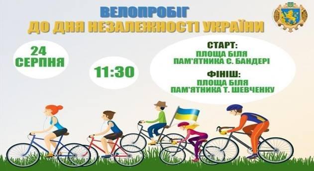 ТОП-5 спортивних подій у Львові, які варто відвідати до кінця серпня, фото-3