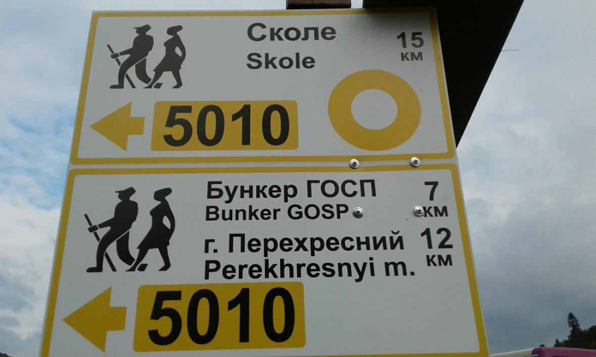 """На території  """"Сколівських бескидів» відкрили новий туристичний маршрут. Фото, фото-2, фото: прес-служба ЛОДА"""