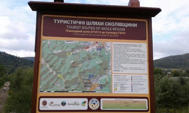 """На території  """"Сколівських бескидів» відкрили новий туристичний маршрут. Фото, фото-1, фото: прес-служба ЛОДА"""